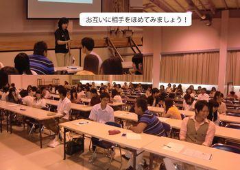 オープンキャンパス4_R.jpg