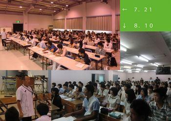 オープンキャンパス_R.jpg